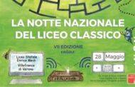 Notte Nazionale del Liceo Classico online - 28 maggio - VII edizione